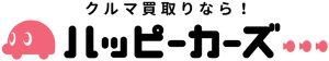 車買取ハッピーカーズ仙台